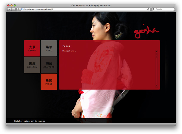 Geisha website
